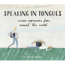 essays on speaking in tongues For seven years i was a part of the united pentecostal church which holds that  speaking in tongues is the initial evidence of the baptism in the holy spirit and.